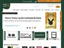 Bøger og papir, Haarby Boghandel